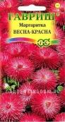 Маргаритка Весна-Красна,   0,05 г.