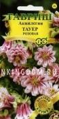 Аквилегия Тауер розовая, серия Элитная клумба,  10 шт.