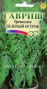 Гревиллея Зеленый остров,  0,2 г.