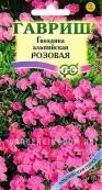 Гвоздика альпийская Розовая, серия Альпийская горка,  0,1 г.