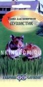Трава для хомячков Пушистик, 10 г.