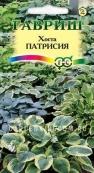 Хоста Патрисия, смесь,   5 шт.