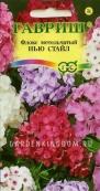 Флокс метельчатый Нью Стайл, смесь,  0,1 г.