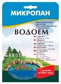 Микропан Водоем, биологическое средство для очистки воды в водоемах, 10 г.