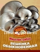 Вешенка обыкновенная, мицелий на древесных палочках, 16 шт.