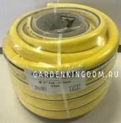 """Шланг садовый WHITEPLUS  22 bar, диаметр 1""""1/4 (32 мм), длина 15 м"""