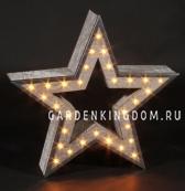 Светильник декоративный ЗВЕЗДА, 37 см, серый, металл