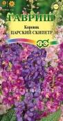 Коровяк Царский скипетр,  смесь,  0,1 г.
