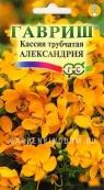 Кассия Александрия трубчатая,  0,6 г.