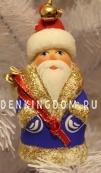 """Погремушка на елку """"Дед мороз"""" синяя шуба"""
