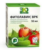 Фитолавин, биологический препарат для защиты овощных и плодовых культур от болезней, 50 мл