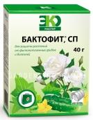 Бактофит, биологический препарат для защиты овощных и цветочных культур от болезней, 40 г