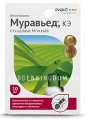 Муравьед, препарат для борьбы с садовыми муравьями (инсектицид), 10 мл