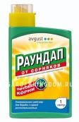 Раундап Monsanto, универсальный препарат для борьбы с сорняками (гербицид), 1 л