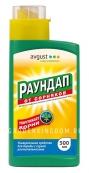 Раундап Monsanto, универсальный препарат для борьбы с сорняками (гербицид), 500 мл