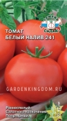 Томат Белый Налив 241, 0,1 г.
