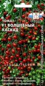 Томат Волшебный каскад F1, 0,05 г.