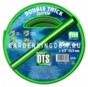 "Шланг садовый DTS 8 bar, диаметр 3/4"" (19 мм), длина 25 м"