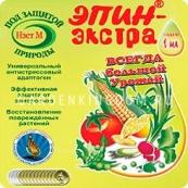 Эпин-экстра, регулятор роста, индуктор болезнеустойчивости растений, 1 мл