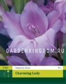 Гладиолус карликовый CHARMING LADY, 3 шт.