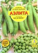 Горох овощной лущильный Медовик, 25 г.