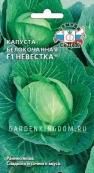 Капуста белокочанная F1 Невестка, 0,3 г.