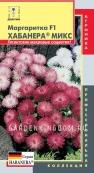 Маргаритка Хабанера F1, серия Habanera, смесь,  5 шт. в пробирке