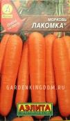 Морковь Лакомка, на ленте, 8 м.