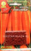 Морковь Лакомка, 300 шт.