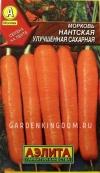 Морковь Нантская Улучшенная сахарная, на ленте, 8 м.