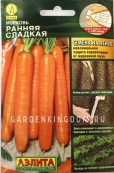 Морковь Ранняя Сладкая, на ленте, 240 шт.