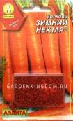 Морковь Зимний Нектар, 300 шт.