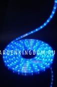Светящийся провод-расширение, 2 м, синий, серия SYSTEM LED