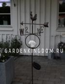 Садовый светильник Флюгер Solar energy, 125 х 31 см