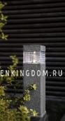 Садовый светильник Фонарь GRANIT  Solar energy, 37,5 см
