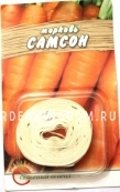 Морковь Самсон,  на ленте, 350 шт.