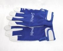 Перчатки садовые синие, размер XXL
