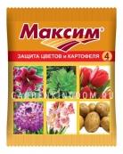 Максим, препарат для защиты клубне-луковичных цветов и картофеля от болезней (фунгицид), 4 мл
