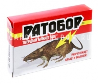 Ратобор, приманка от крыс,  мышей, 50 г., твердый брикет