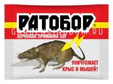 Ратобор,  зерновая приманка от крыс,  мышей, 50 г.