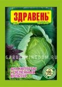 Удобрение Здравень турбо для капусты и зеленных культур, 150 г.
