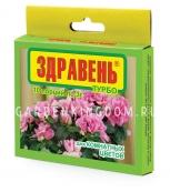 Удобрение Здравень турбо для комнатных цветов, 10 шт. по 3 г.