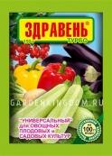 Удобрение Здравень турбо Универсальный для овощных, плодовых и садовых культур, 150 г.