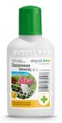 Здоровая земля, препарат для дезинфекции почвы для цветочных культур (фунгицид), 50 мл