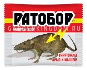 Ратобор, приманка от крыс,  мышей и водяных крыс, 100 г., гранулы
